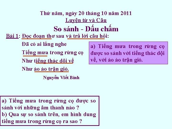 Thứ năm, ngày 20 tháng 10 năm 2011 Luyện từ và Câu So sánh