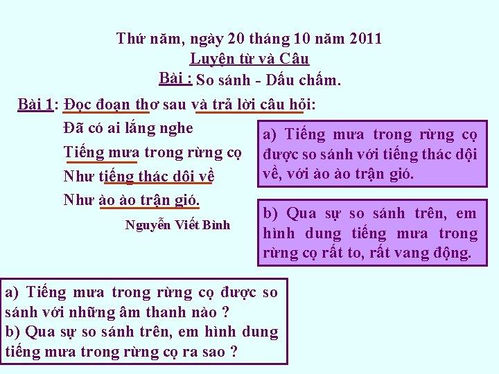 Thứ năm, ngày 20 tháng 10 năm 2011 Luyện từ và Câu Bài :