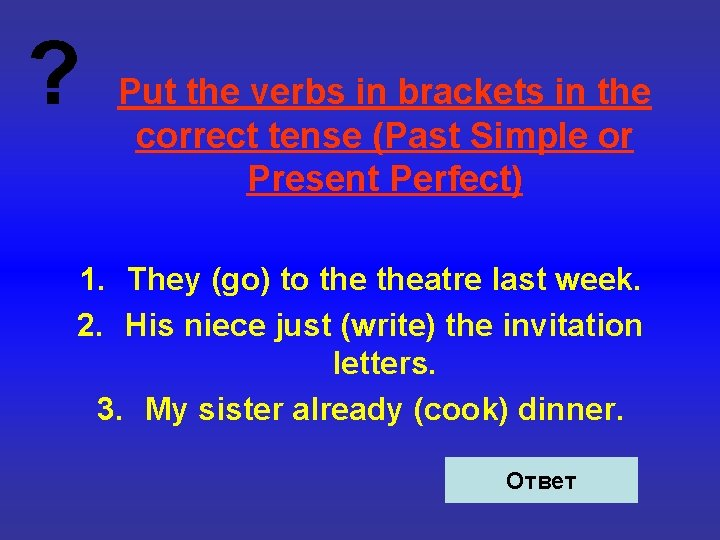 ? Put the verbs in brackets in the correct tense (Past Simple or Present