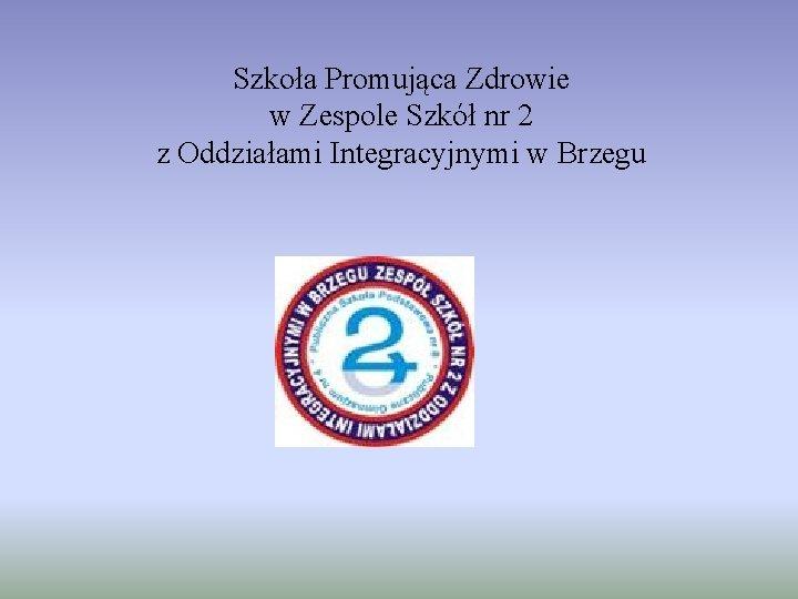 Szkoła Promująca Zdrowie w Zespole Szkół nr 2 z Oddziałami Integracyjnymi w Brzegu