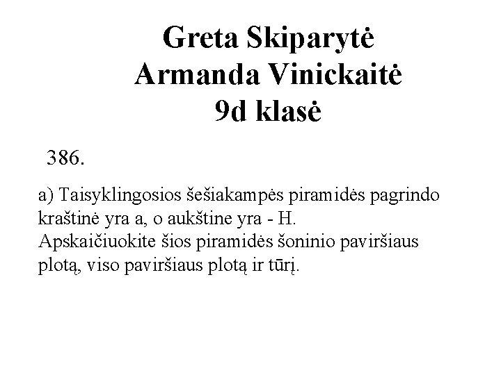 Greta Skiparytė Armanda Vinickaitė 9 d klasė 386. a) Taisyklingosios šešiakampės piramidės pagrindo kraštinė