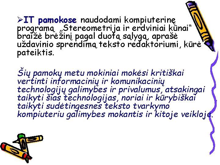 """ØIT pamokose naudodami kompiuterinę programą """"Stereometrija ir erdviniai kūnai"""" braižė brėžinį pagal duotą sąlygą,"""