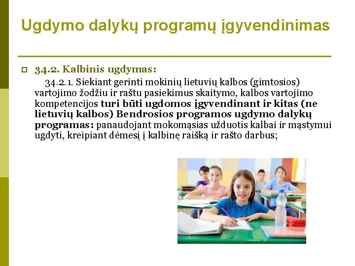 Ugdymo dalykų programų įgyvendinimas p 34. 2. Kalbinis ugdymas: 34. 2. 1. Siekiant gerinti