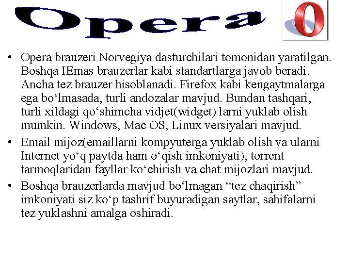 • Opera brauzeri Norvegiya dasturchilari tomonidan yaratilgan. Boshqa IEmas brauzerlar kabi standartlarga javob