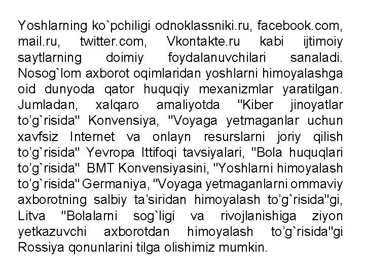 Yoshlarning ko`pchiligi odnoklassniki. ru, facebook. com, mail. ru, twitter. com, Vkontakte. ru kabi ijtimoiy