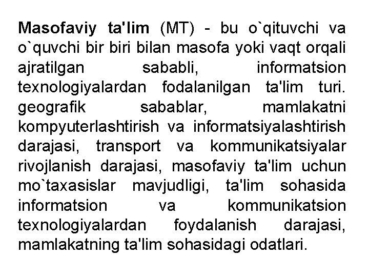 Masofaviy ta'lim (MT) bu o`qituvchi va o`quvchi biri bilan masofa yoki vaqt orqali ajratilgan