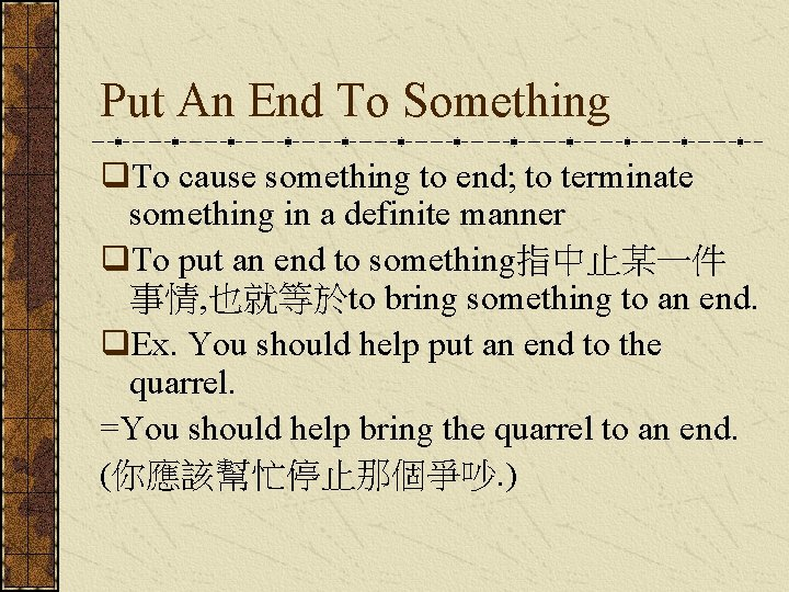 Put An End To Something q. To cause something to end; to terminate something