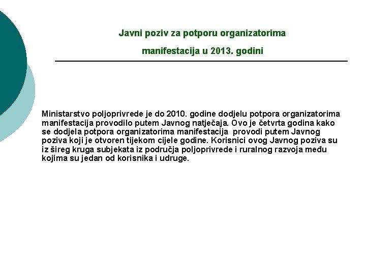 Javni poziv za potporu organizatorima manifestacija u 2013. godini Ministarstvo poljoprivrede je do 2010.