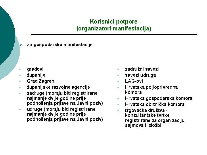 Korisnici potpore (organizatori manifestacija) v Za gospodarske manifestacije: § gradovi županije Grad Zagreb županijske