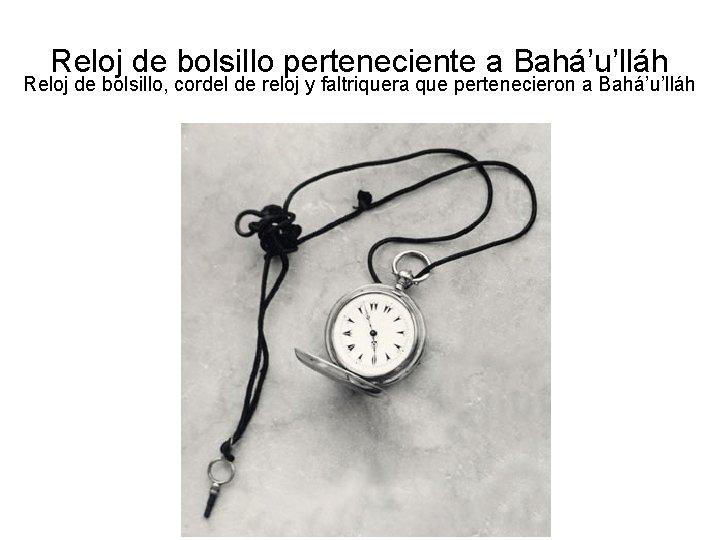 Reloj de bolsillo perteneciente a Bahá'u'lláh Reloj de bolsillo, cordel de reloj y faltriquera