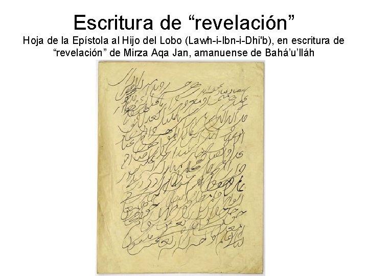 """Escritura de """"revelación"""" Hoja de la Epístola al Hijo del Lobo (Lawh-i-Ibn-i-Dhi'b), en escritura"""