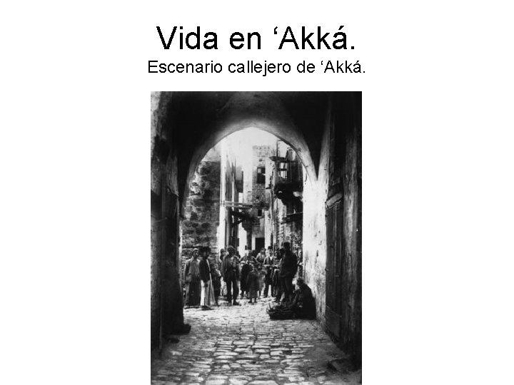 Vida en 'Akká. Escenario callejero de 'Akká.