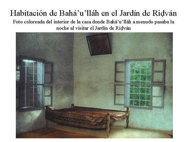 Habitación de Bahá'u'lláh en el Jardín de Riḍván Foto coloreada del interior de la