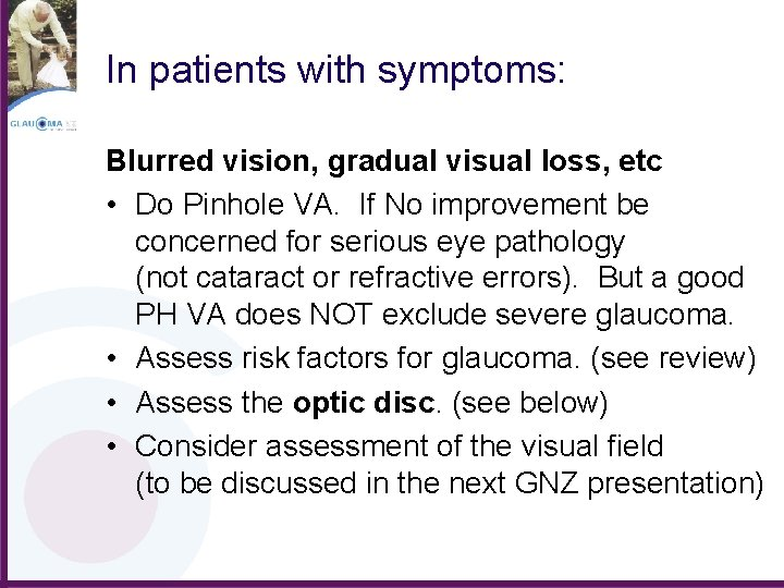 In patients with symptoms: Blurred vision, gradual visual loss, etc • Do Pinhole VA.