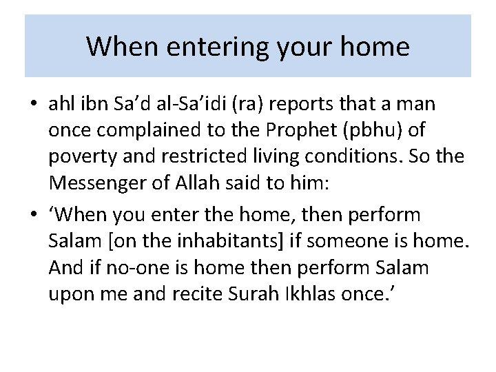 When entering your home • ahl ibn Sa'd al-Sa'idi (ra) reports that a man