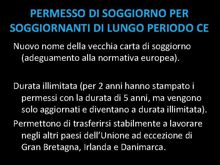 La Permanenza In Italia Come Fa Un Cittadino