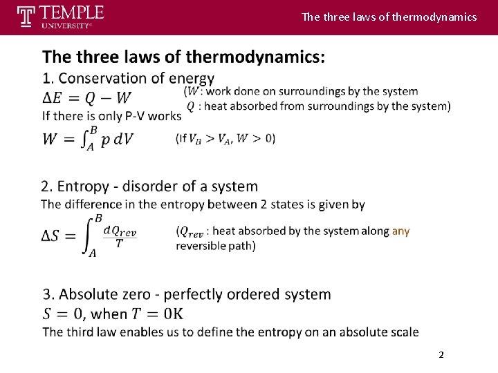 The three laws of thermodynamics 2