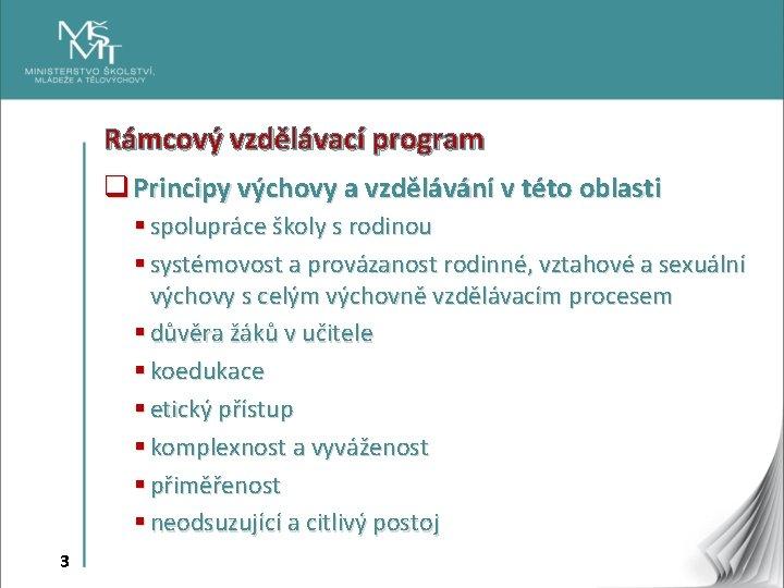 Rámcový vzdělávací program q Principy výchovy a vzdělávání v této oblasti § spolupráce školy