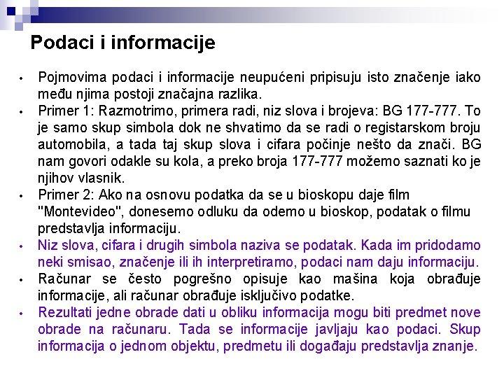 Podaci i informacije • • • Pojmovima podaci i informacije neupućeni pripisuju isto značenje