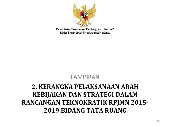 Kementerian Perencanaan Pembangunan Nasional/ Badan Perencanaan Pembangunan Nasional LAMPIRAN 2. KERANGKA PELAKSANAAN ARAH KEBIJAKAN