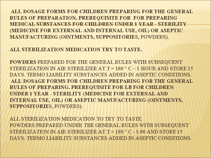 ALL DOSAGE FORMS FOR CHILDREN PREPARING FOR THE GENERAL RULES OF PREPARATION. PREREQUISITE