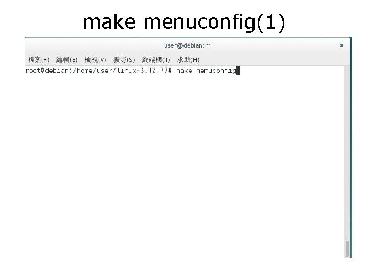 make menuconfig(1)