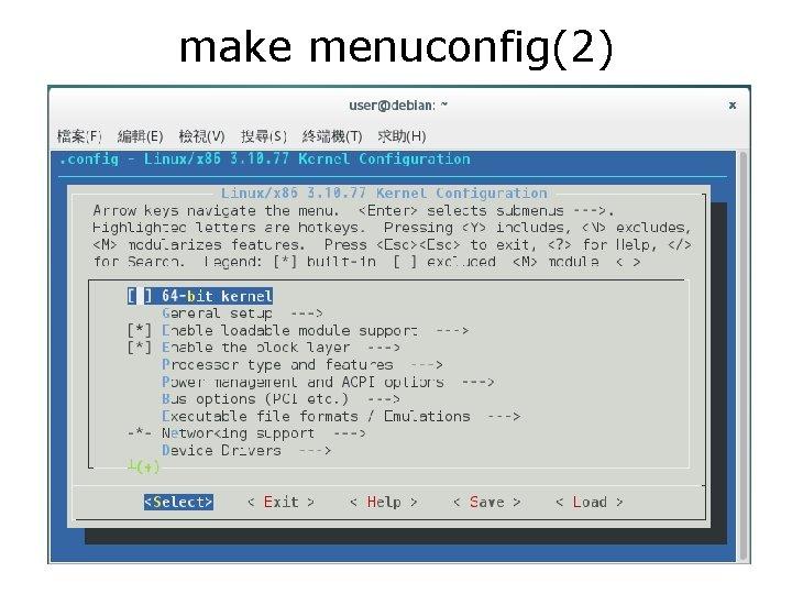 make menuconfig(2)