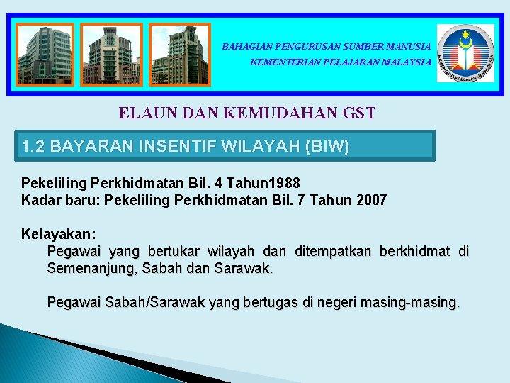 BAHAGIAN PENGURUSAN SUMBER MANUSIA KEMENTERIAN PELAJARAN MALAYSIA ELAUN DAN KEMUDAHAN GST 1. 2 BAYARAN