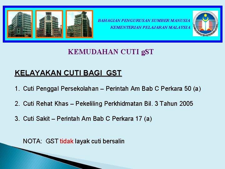 BAHAGIAN PENGURUSAN SUMBER MANUSIA KEMENTERIAN PELAJARAN MALAYSIA KEMUDAHAN CUTI g. ST KELAYAKAN CUTI BAGI