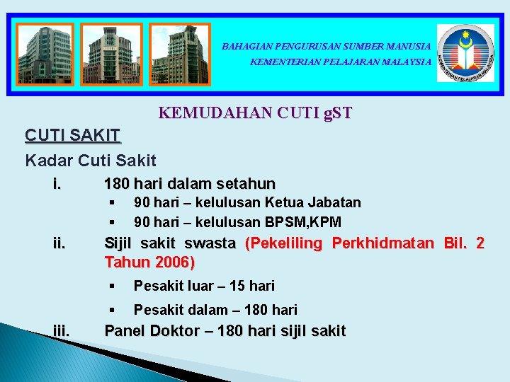 BAHAGIAN PENGURUSAN SUMBER MANUSIA KEMENTERIAN PELAJARAN MALAYSIA KEMUDAHAN CUTI g. ST CUTI SAKIT Kadar