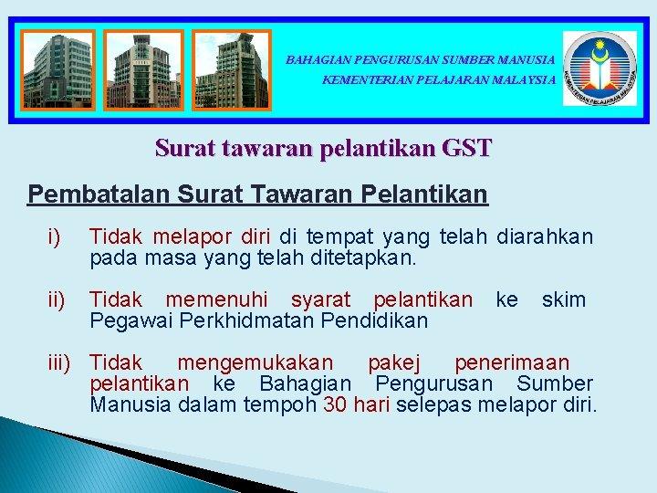 BAHAGIAN PENGURUSAN SUMBER MANUSIA KEMENTERIAN PELAJARAN MALAYSIA Surat tawaran pelantikan GST Pembatalan Surat Tawaran