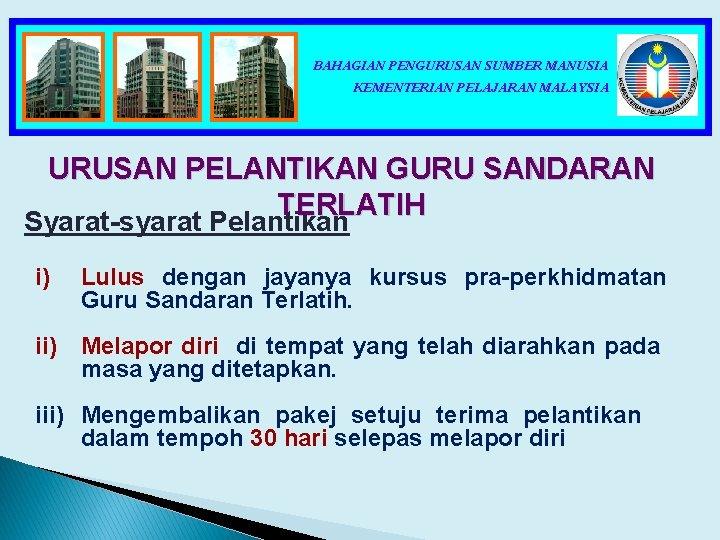 BAHAGIAN PENGURUSAN SUMBER MANUSIA KEMENTERIAN PELAJARAN MALAYSIA URUSAN PELANTIKAN GURU SANDARAN TERLATIH Syarat-syarat Pelantikan