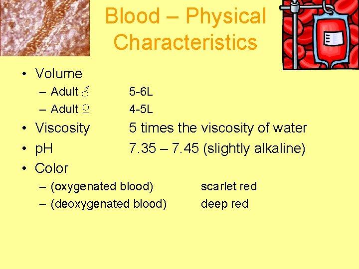 Blood – Physical Characteristics • Volume – Adult ♂ – Adult ♀ • Viscosity