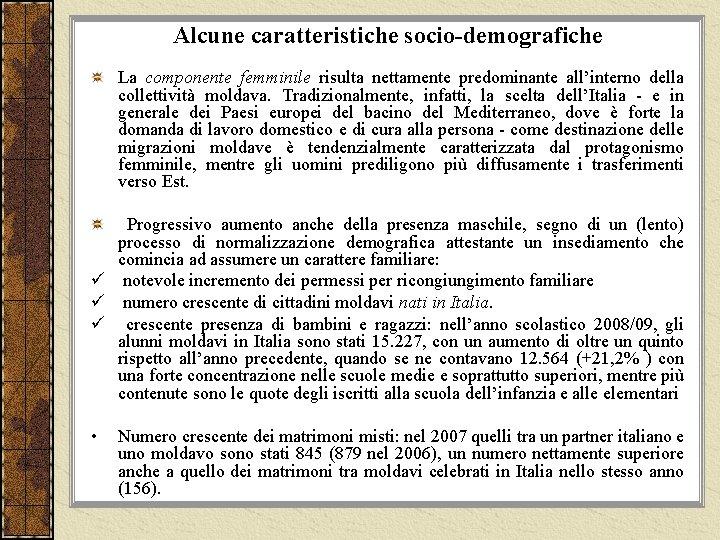 Moldavia E Italia Migrazioni E Rimesse A Cura