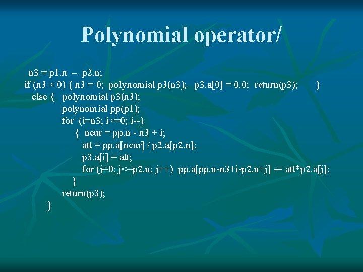 Polynomial operator/ n 3 = p 1. n – p 2. n; if (n