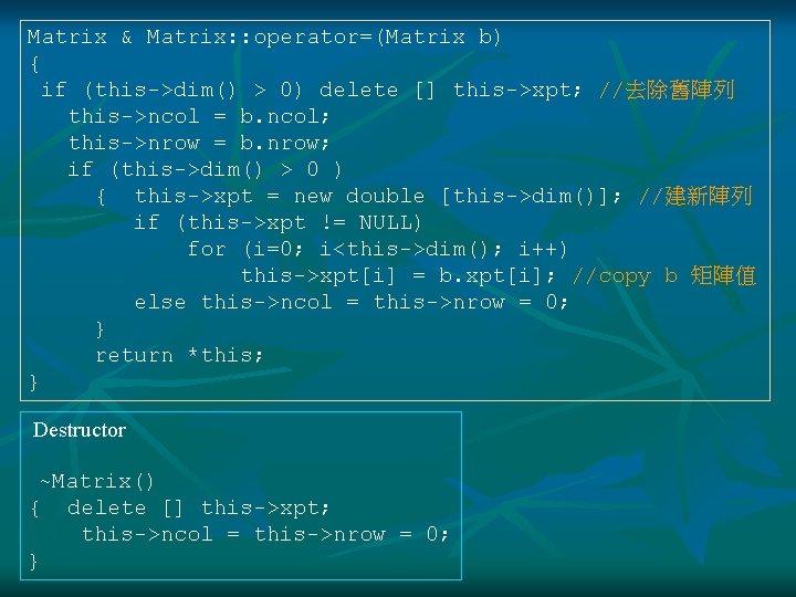 Matrix & Matrix: : operator=(Matrix b) { if (this->dim() > 0) delete [] this->xpt;