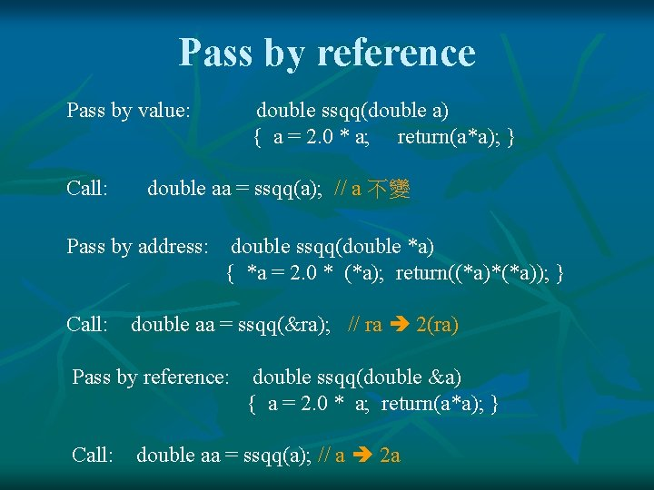 Pass by reference Pass by value: Call: double ssqq(double a) { a = 2.