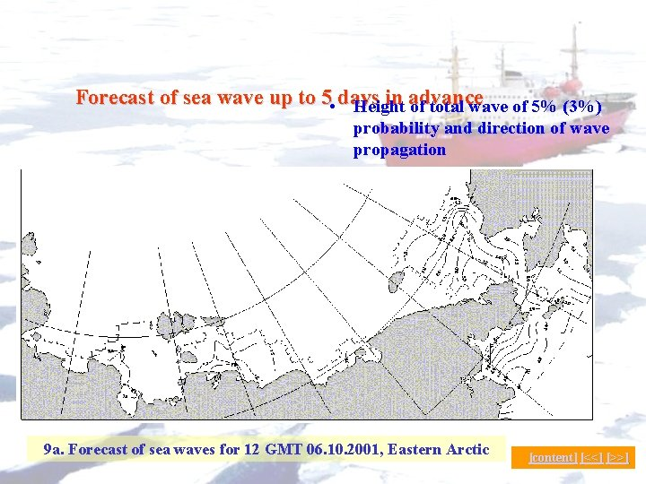 Forecast of sea wave up to 5 • days in advance Height of total