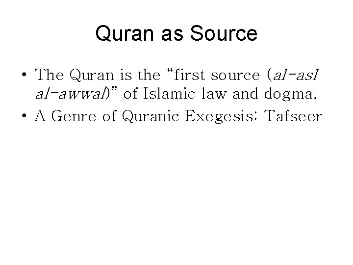 """Quran as Source • The Quran is the """"first source (al-asl al-awwal)"""" of Islamic"""