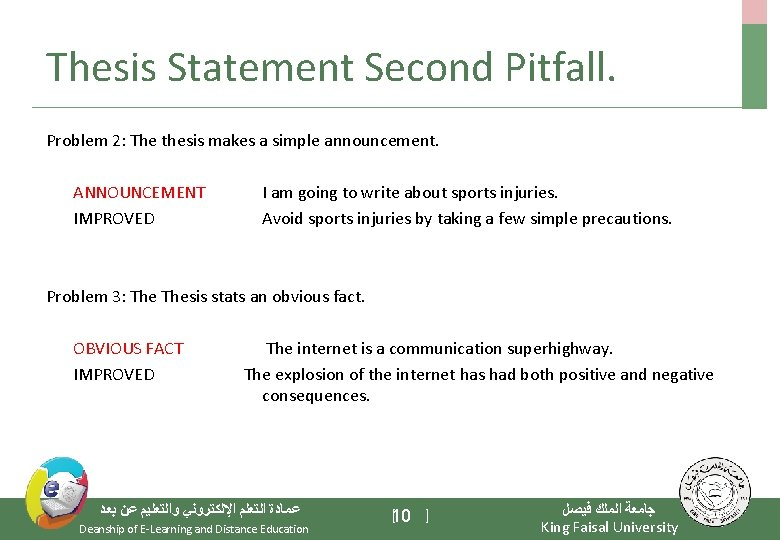 Thesis Statement Second Pitfall. Problem 2: The thesis makes a simple announcement. ANNOUNCEMENT IMPROVED