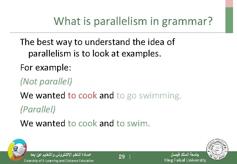 What is parallelism in grammar? The best way to understand the idea of parallelism