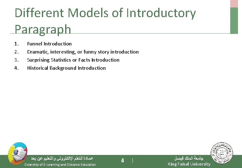 Different Models of Introductory Paragraph 1. 2. 3. 4. Funnel Introduction Dramatic, interesting, or