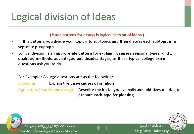 Logical division of Ideas - - ( basic pattern for essays is logical division