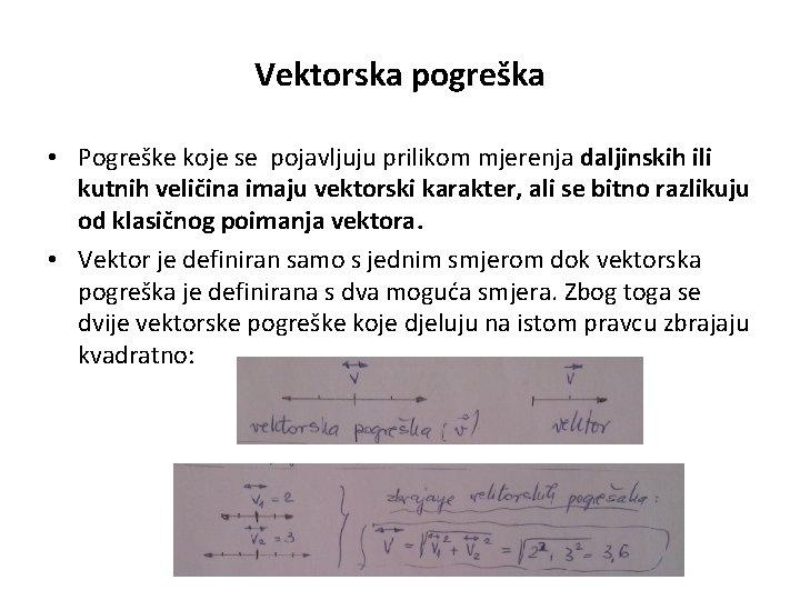 Vektorska pogreška • Pogreške koje se pojavljuju prilikom mjerenja daljinskih ili kutnih veličina imaju