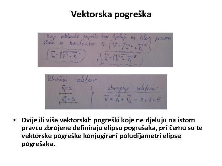 Vektorska pogreška • Dvije ili više vektorskih pogreški koje ne djeluju na istom pravcu