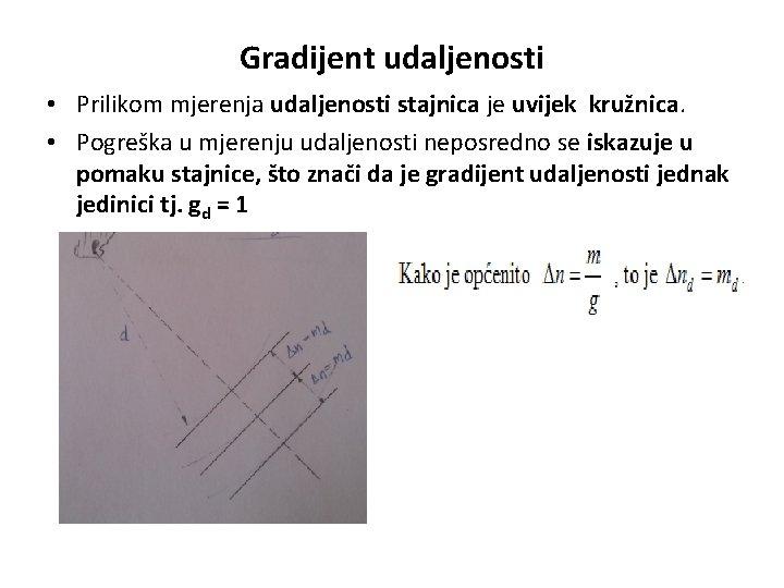 Gradijent udaljenosti • Prilikom mjerenja udaljenosti stajnica je uvijek kružnica. • Pogreška u mjerenju