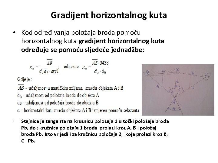 Gradijent horizontalnog kuta • Kod određivanja položaja broda pomoću horizontalnog kuta gradijent horizontalnog kuta