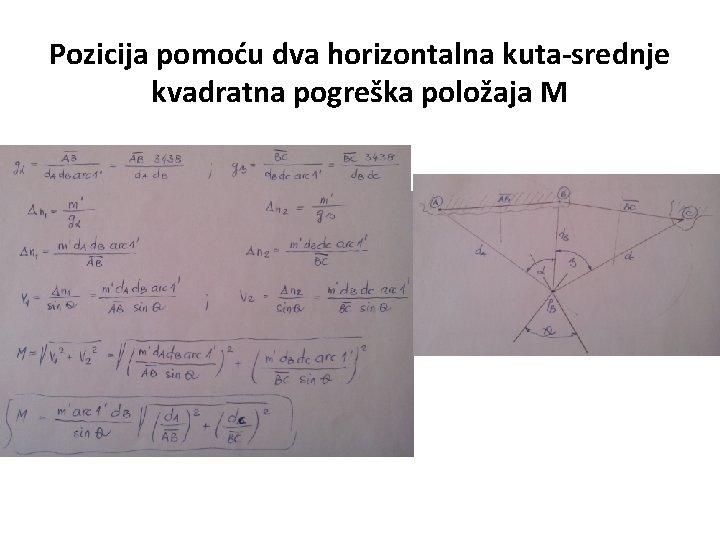 Pozicija pomoću dva horizontalna kuta-srednje kvadratna pogreška položaja M