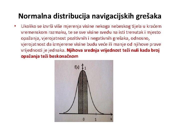 Normalna distribucija navigacijskih grešaka • Ukoliko se izvrši više mjerenja visine nekoga nebeskog tijela