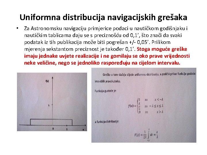 Uniformna distribucija navigacijskih grešaka • Za Astronomsku navigaciju primjerice podaci u nautičkom godišnjaku i